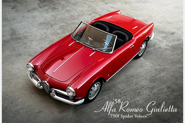 1958 Alfa Romero Giulietta 750F Veloce Spider XMas Red $129  For Sale (picture 1 of 6)