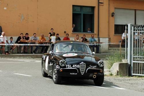 WANTED ALFA ROMEO 750/101 Series Giulietta/Giulia Wanted (picture 1 of 1)