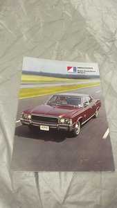 AMC AMBASSADOR SALOON AND ESTATE 1970S SALES BROCHURE