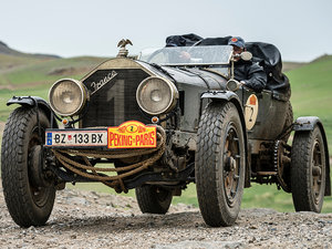 Picture of 1917 American LaFrance Tourer Speedster Vintage Rally Car For Sale