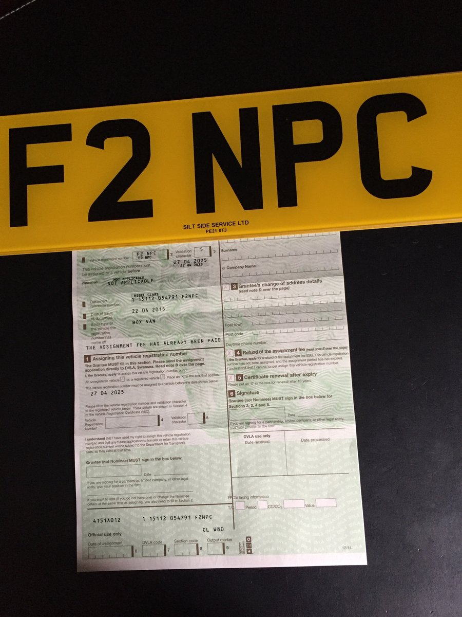 F1 NPC personalised number plate For Sale (picture 2 of 4)