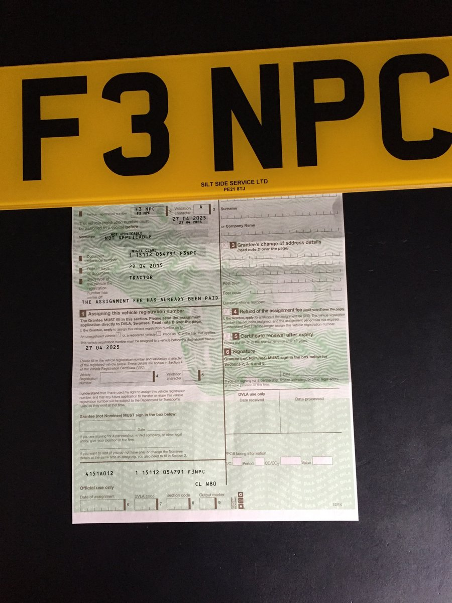 F1 NPC personalised number plate For Sale (picture 3 of 4)