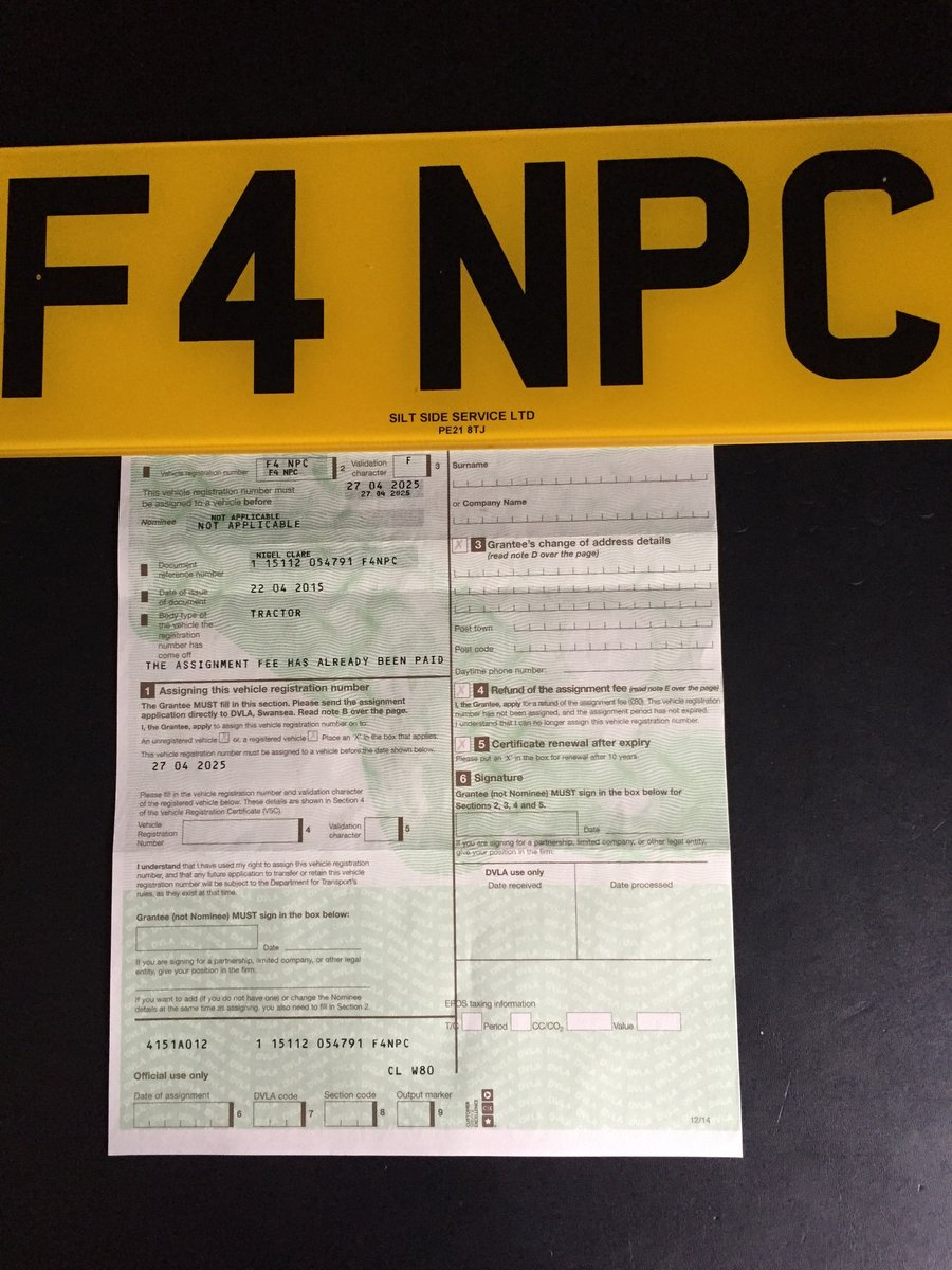 F1 NPC personalised number plate For Sale (picture 4 of 4)