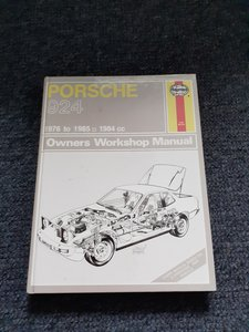 Haynes Porsche 924 workshop manual