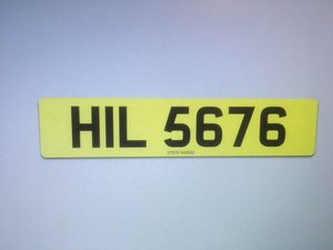 HIL 5676  Dateless cherished number For Sale