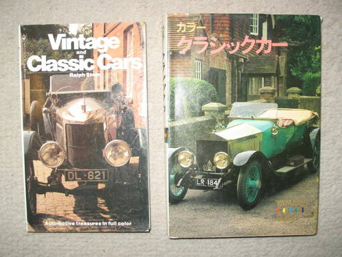 Variety of Motoring Literature for sale For Sale (picture 5 of 5)