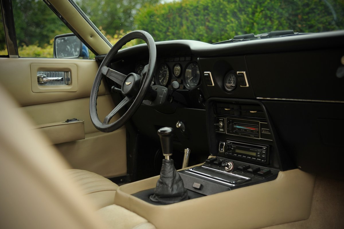 1977 Aston Martin V8 Coupe For Sale (picture 5 of 6)