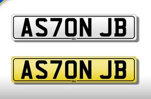Picture of The Perfect Aston Martin No Plate