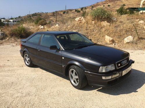 1990 Audi Quattro Coupe S2 - 2.2L 20v Turbo For Sale (picture 1 of 6)