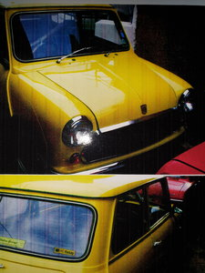 1980 Austin mini