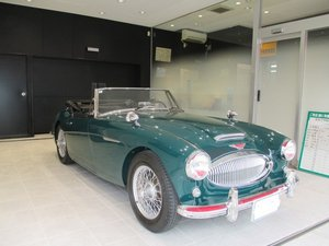 1963 Autsin Healey 3000 MK? For Sale