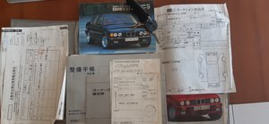 1987 BMW 325IX - a beautiful example