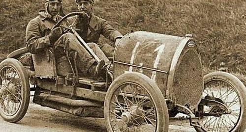 1920 Brescia Engineering       Bugatti parts for sale For Sale (picture 1 of 1)