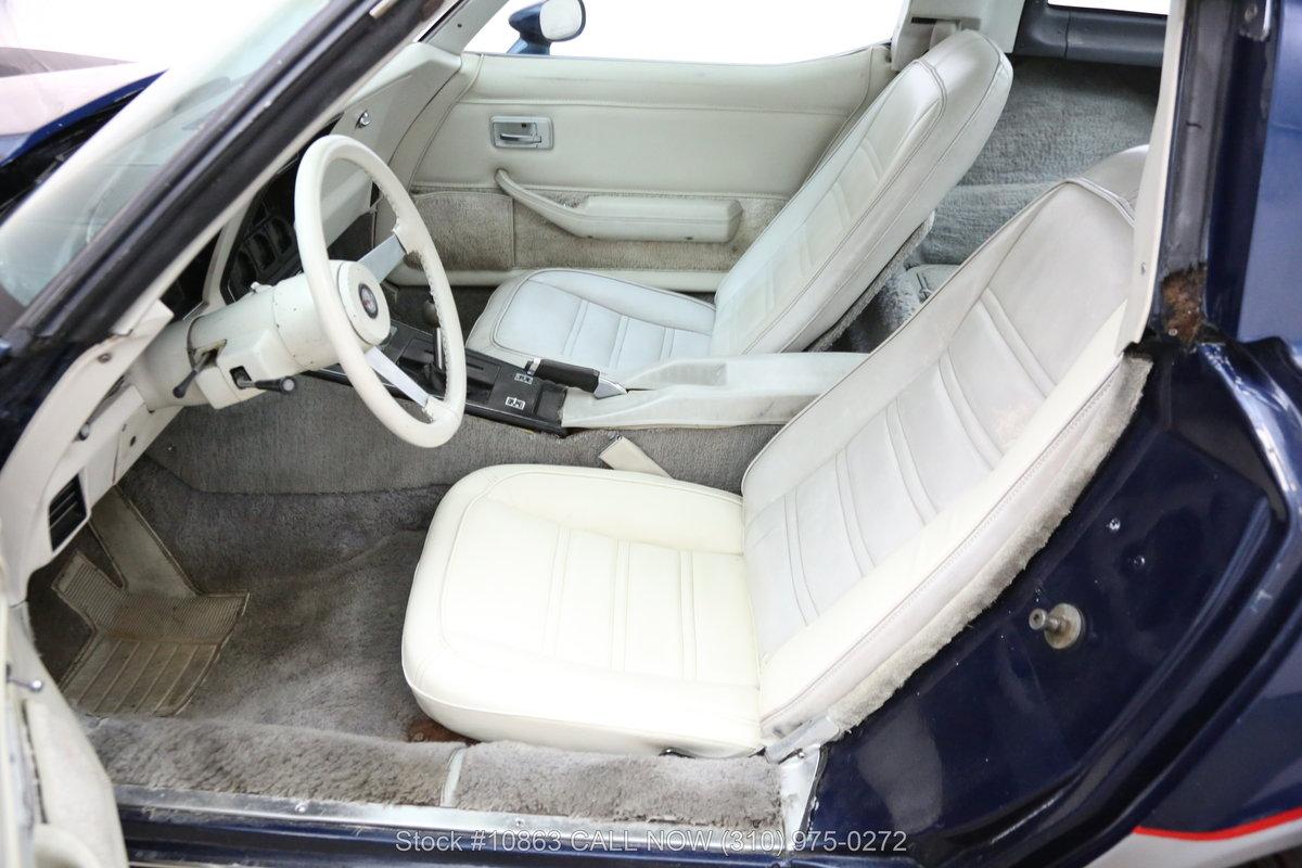 1978 Chevrolet Corvette Silver Anniversary For Sale (picture 4 of 6)