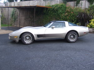 1982 corvette Rare collectors edition