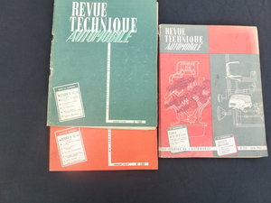 Citroen H Van Technical Books For Sale