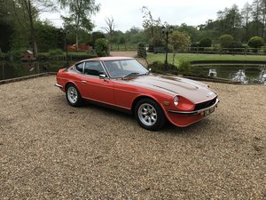 1972 *NOW SOLD* Datsun 240Z Samuri  For Sale