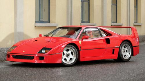 1987 Ferrari F40 1 of 25 For Sale (picture 1 of 1)
