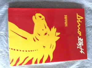 Ferrari 308 GT4 Handbook  For Sale