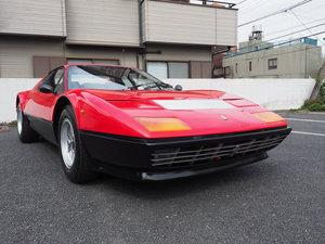 1979 Ferrari 512BB Classiche certified. UK delivery car For Sale