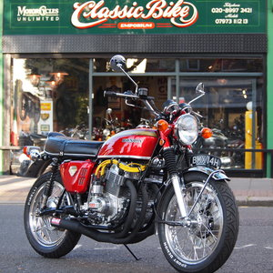 1970 Yoshimura 836cc CB750 K0 To Site Beside Your Ferrari.
