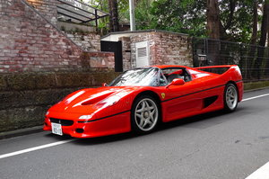 1996 F50 One of 349 cars