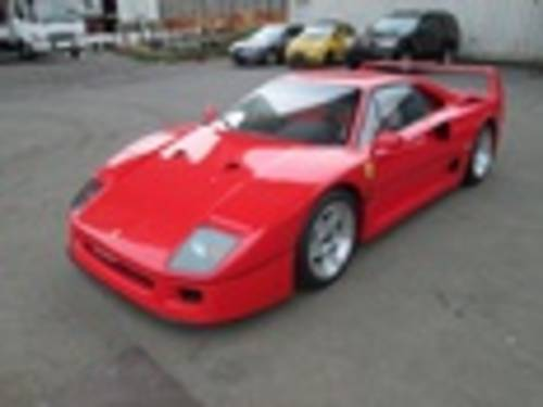 1992 Ferrari F40 = Rare Late + a Spare F40 Engine + Trans $obo For Sale (picture 3 of 6)