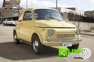FIAT 500 MY CAR FRANCIS LOMBARDI 1971 - TARGA ORO ASI For Sale