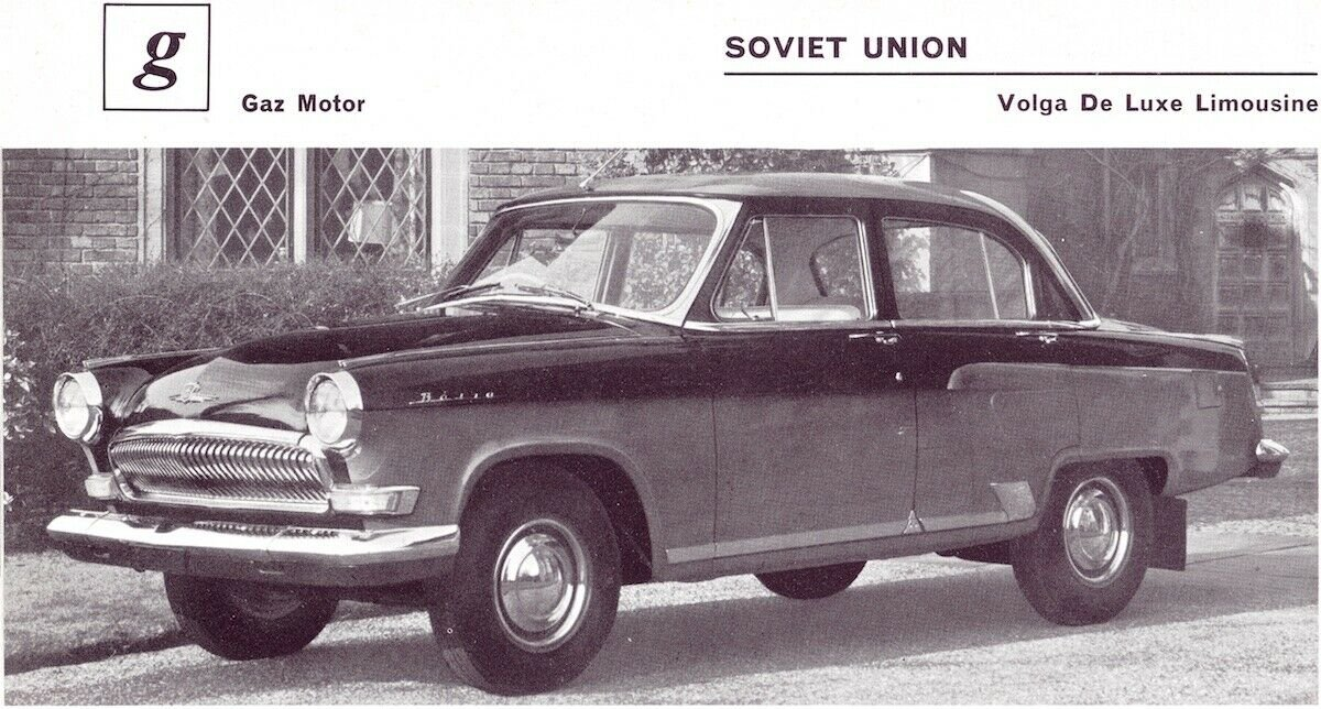 1963 Volga GAZ M21P Right-hand drive  For Sale (picture 6 of 6)