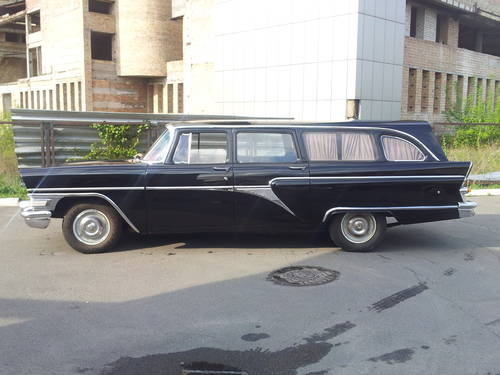 1978 GAZ-13S Chaika Wagon For Sale (picture 2 of 6)