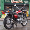 1972 Classic Early CB500-4     SOLD TO RICHARD. SOLD