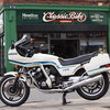 1982 CBX1000 C Pro Link Probably The Nicest Avaliable. SOLD SOLD