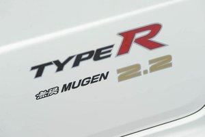 Honda Civic Type R Mugen 20 2.2 Championship White