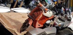 1985 Honda Melody 50cc For Sale