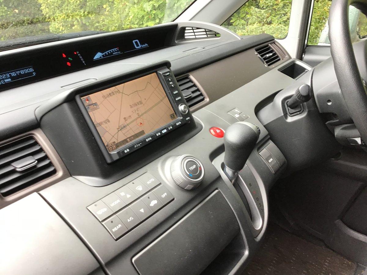 2007 Honda Stepwagon MPV SOLD (picture 2 of 6)