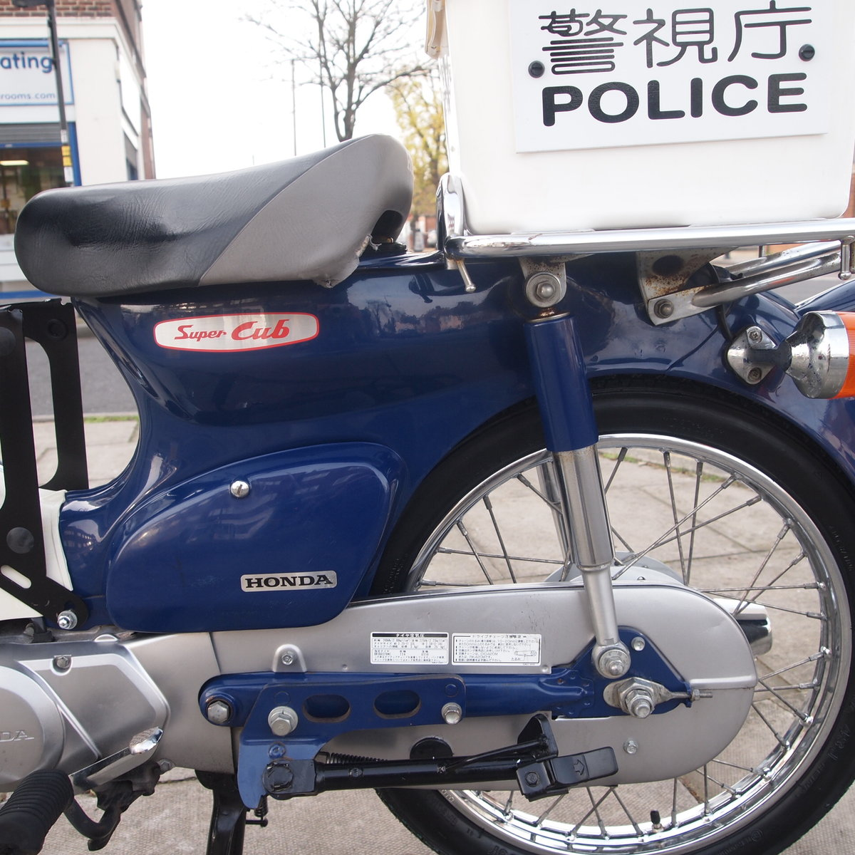 2007 C50 Tokyo Airport Police Patrol Super Cub. For Sale (picture 5 of 6)