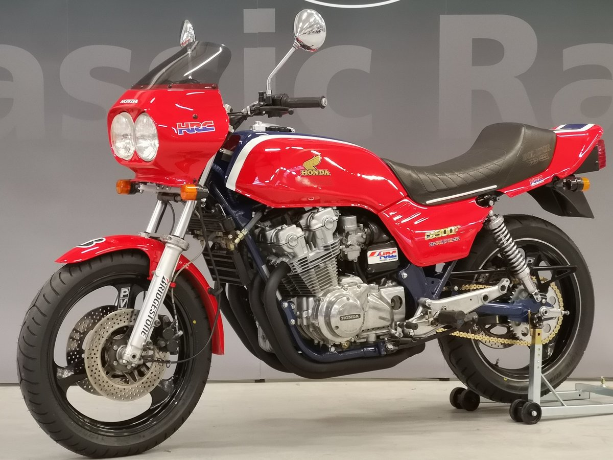 1979 Honda CB 900 F BOL D'OR Superbike SOLD (picture 2 of 6)