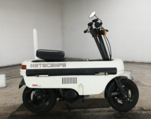 Picture of 1981 HONDA MOTOCOMPO 50CC * HONDA ACTY TRUNK/BOOT MOTORCYCLE * For Sale