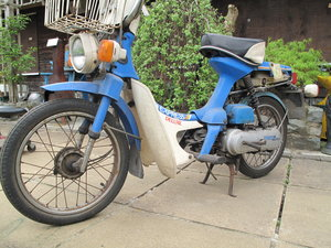 Picture of 1981 Honda Express NC50