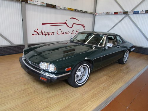 1988 Jaguar XJS HE V12 Coupé For Sale (picture 1 of 6)