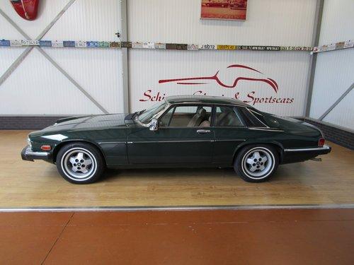 1988 Jaguar XJS HE V12 Coupé For Sale (picture 2 of 6)