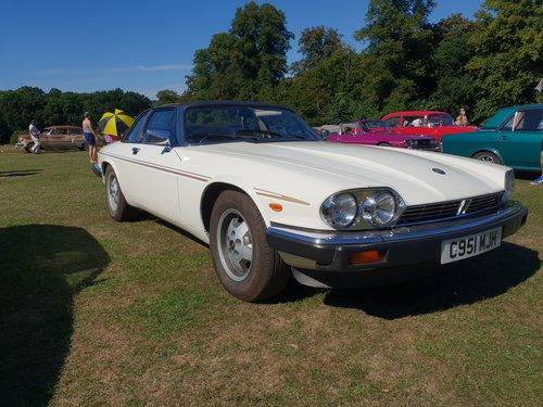 1985 Jaguar XJ-SC 3.6 Manual For Sale (picture 1 of 6)