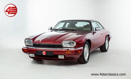 1993 Jaguar XJS 6.0 V12 /// FSH /// 34k Miles For Sale (picture 1 of 6)