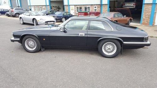 Jaguar XJS 1992 4.0 For Sale (picture 3 of 6)