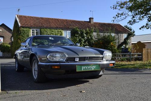 1989 Jaguar XJS - 3.6 For Sale (picture 1 of 15)