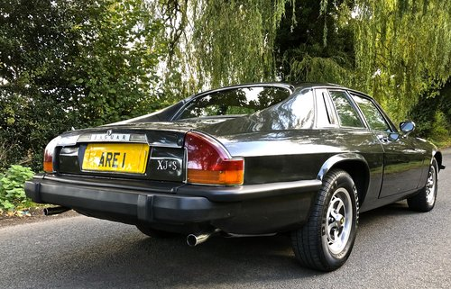 1976 JAGUAR XJS 5.3 COUPE     16th XJS built ! Very early Pre HE  For Sale (picture 4 of 6)