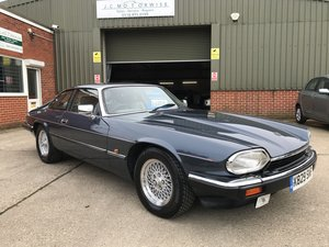 CLASSIC 1992 JAGUAR 4.0 XJS COUPE   For Sale