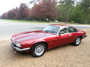 1993 JAGUAR XJS V12 COUPE For Sale
