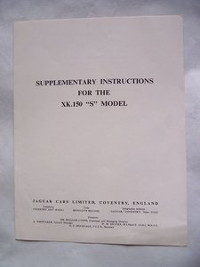 1958 SUPPLEMENTARY INSTRUCTIONS FOR THE XK.150  For Sale