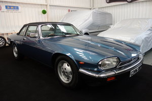 1985 Jaguar XJ-SC in lovely condition. Excellent history SOLD